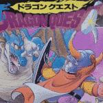 初代「ドラゴンクエスト」では一部のカタカナが使えなかったという雑学