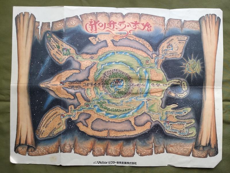 サンサーラ・ナーガの世界地図の原物