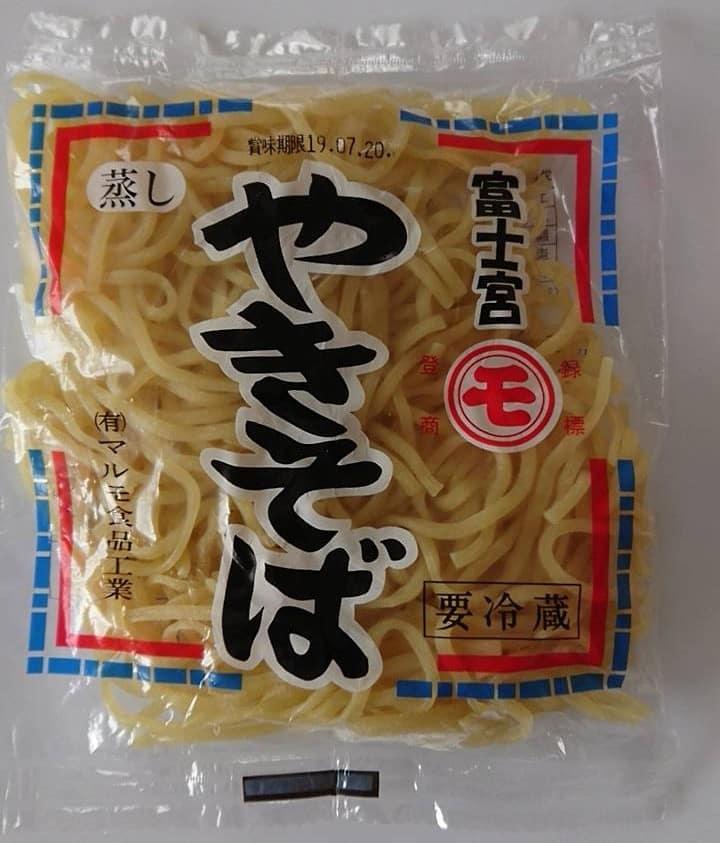 「富士宮やきそば」を作る際に使う「マルモの蒸し麺」