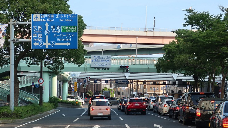 187mだと…?神戸市には日本一短い国道がある【国道174号線】についての雑学まとめ