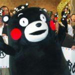くまモンは「熊本生まれ、大阪育ち」って本当?に関する雑学