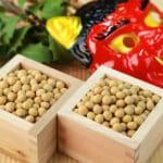 節分に豆をまかなくてもいい苗字の人がいるという雑学