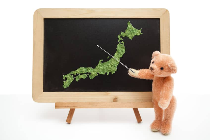"""""""一円玉天気""""ってどんな天気?天気予報の業界用語をご紹介!というトリビアまとめ"""
