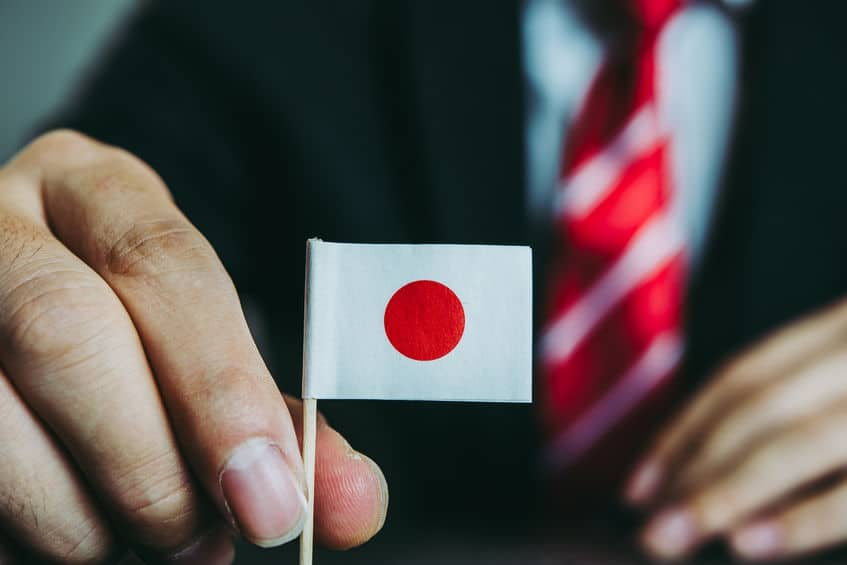 日本にも「スポーツ仲裁機関」が設けられているというトリビア
