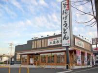 「丸亀製麺」は香川県の会社ではなかったという雑学