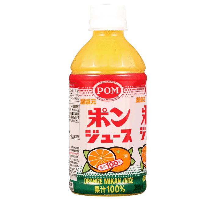 """日本一のジュースへ!""""ポンジュース""""のポンの意味についての雑学まとめ"""