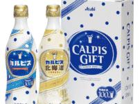 カルピスのパッケージが水玉の理由は?に関する雑学