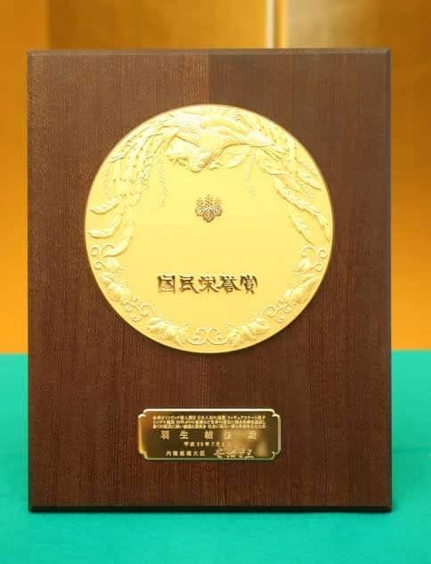 国民栄誉賞は日本人でなくても受賞できるという雑学