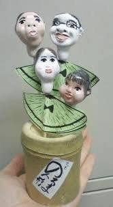 """人形の愚鈍な動きから!""""のろま""""の由来は""""野呂松勘兵衛""""【野呂間人形】についての雑学まとめ"""