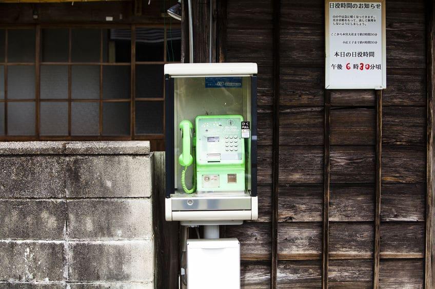10円で使い放題だった公衆電話は、長電話をする人が続出!についてのトリビア