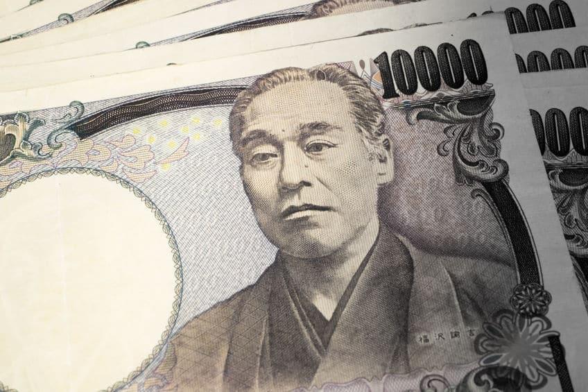 一万円札の「福沢諭吉」の年齢は56歳という雑学