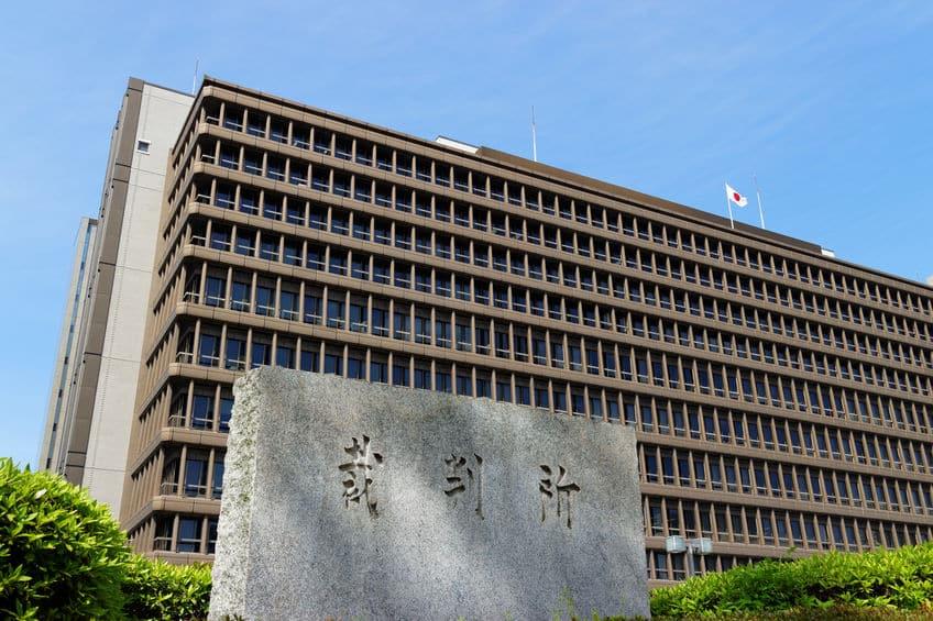 日本の法律についての雑学まとめ