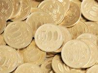 500円玉には「NIPPON」という刻印があるという雑学