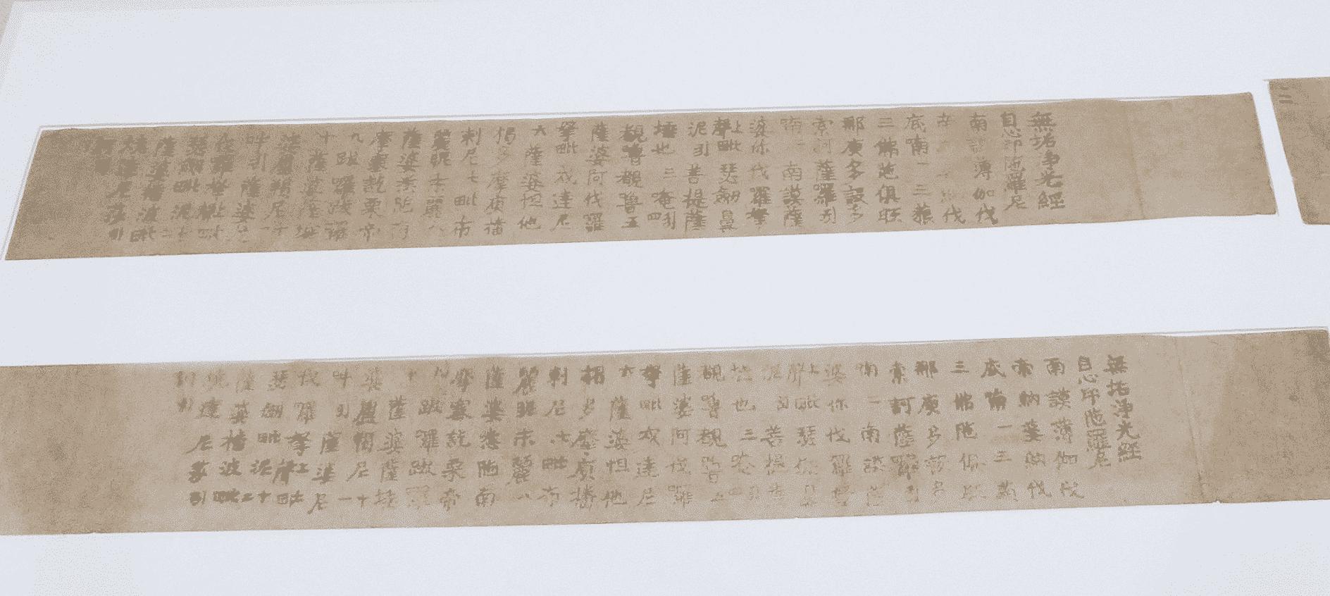 世界一古い印刷物は法隆寺にあるという雑学