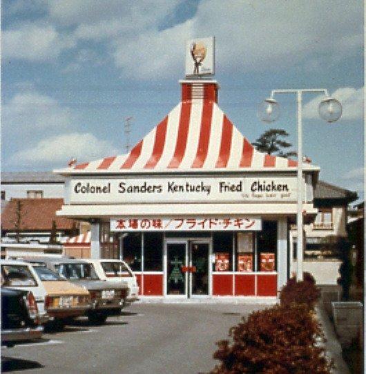 ケンタッキーフライドチキンは日本での開店当初、よく電気屋や理髪店と間違われていたという雑学