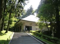 日本で一番古いミイラに関する雑学