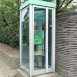 公衆電話ボックスに鏡がある理由に関する雑学