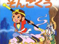 西遊記で沙悟浄がカッパなのは日本だけという雑学