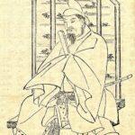 菅原道真はもともと「学問の神様」ではなかったという雑学