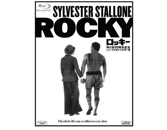 """下剋上!ボクシング映画""""ロッキー""""は超低予算で製作されたという雑学まとめ"""