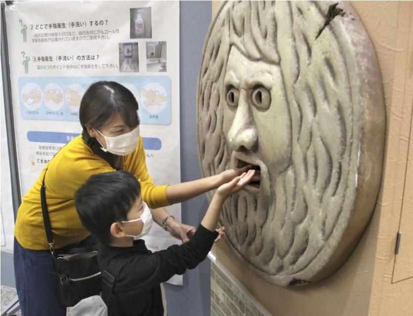 日本にも「真実の口」があるって知ってた?というトリビア