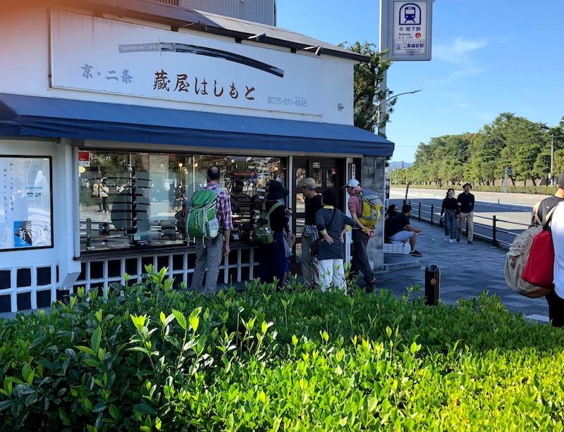 二条城前の交差点の刀剣店