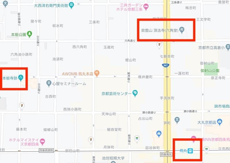 本能寺跡のグーグルマップ