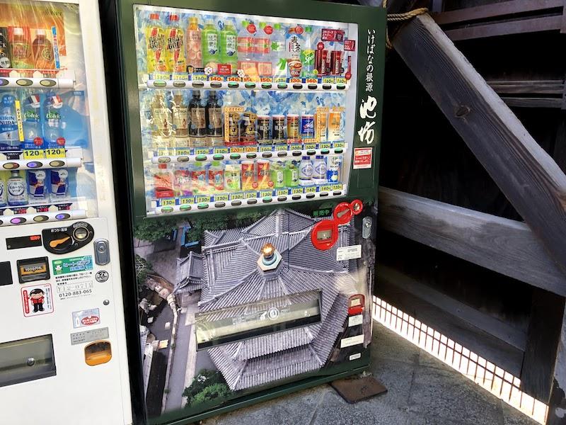 六角堂オリジナル自販機