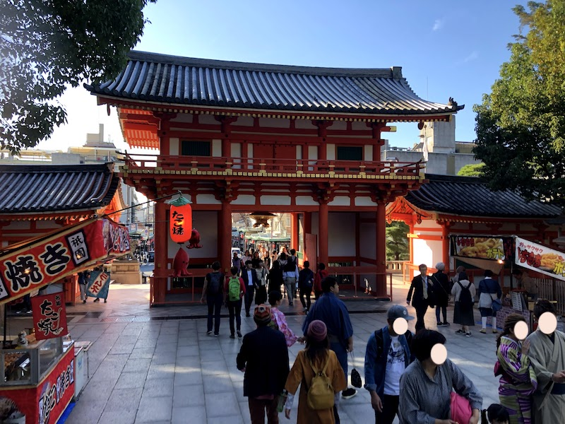 八坂神社の西門が見えてきた