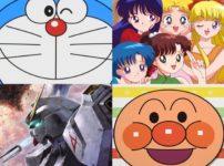 アニメ・キャラクターの雑学まとめ