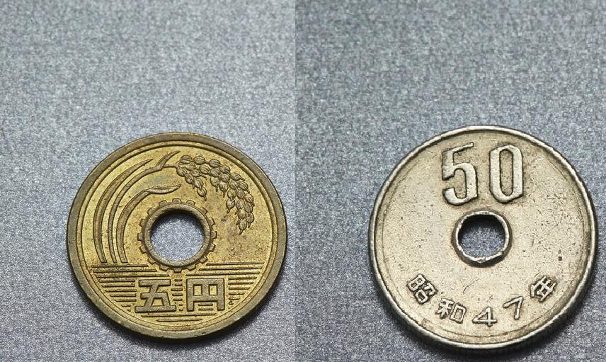 なぜ必要?5円と50円に穴が開いている理由についての雑学まとめ