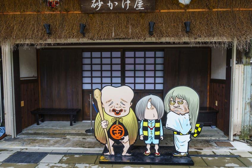 """まさかの二次創作!""""鬼太郎""""は水木しげるが考えたキャラではないという雑学まとめ"""