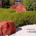 山梨県にはゴージャスな宝石の庭「信玄の里」があるという雑学