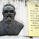 孔子は人間の塩漬けを食べていたという説に関する雑学
