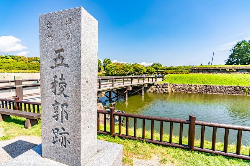 日本人の平均身長が最も低かったのは幕末という雑学