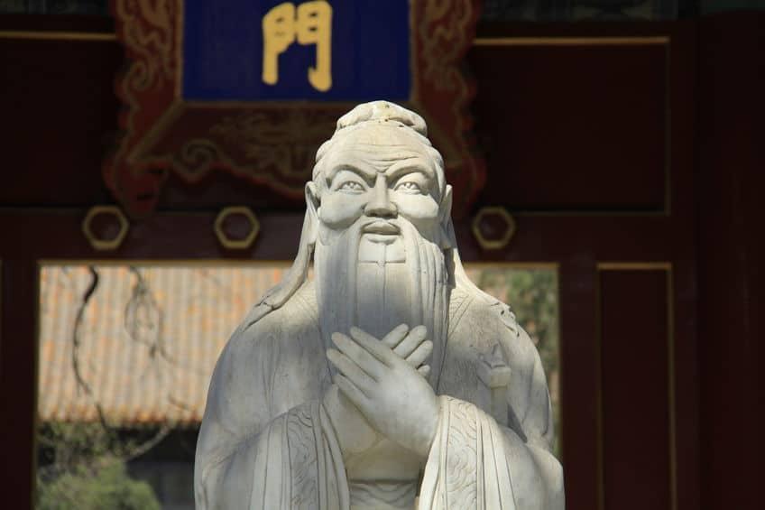 カニバリズム…?孔子は人間の塩漬けを食べていたってマジか…?という雑学まとめ