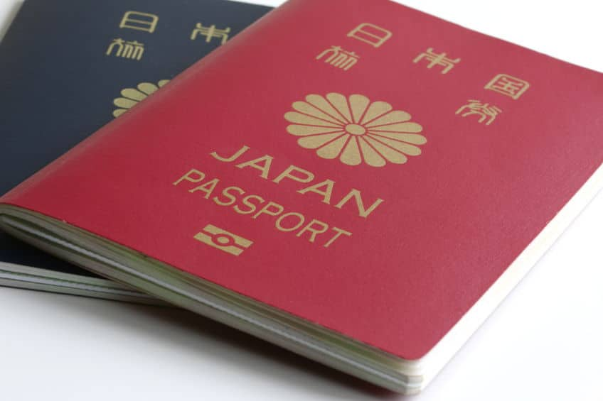 天皇陛下以外の皇族の方はパスポートが必要というトリビア