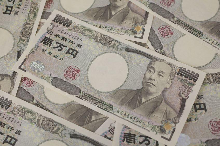 22円というのは、国立印刷局から日銀への引き渡し価格についてのトリビア