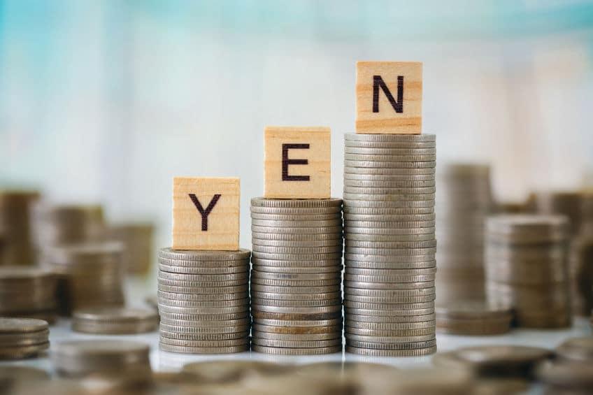 日本円の円が「EN」ではなく「YEN」である理由に関する雑学