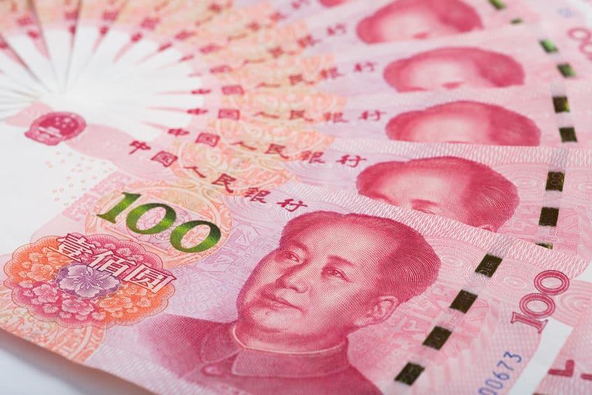 中国の通貨との関係についてのトリビア