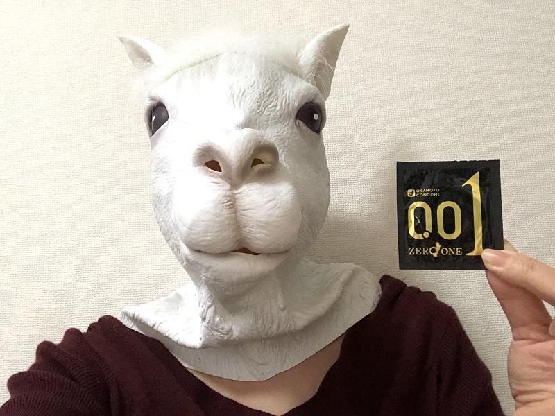 オカモトゼロワン 0.01ミリに対する女性の意見を解説