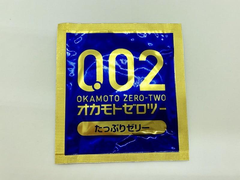「オカモトゼロツー 0.02ミリ たっぷりゼリー」のコンドーム袋(表)