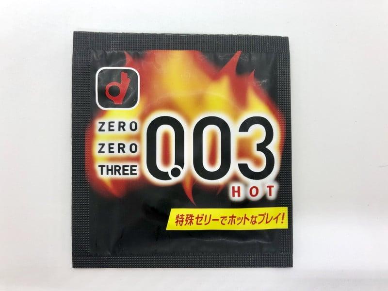 「オカモトゼロゼロスリー 0.03ミリ ホット」のコンドーム袋(表)