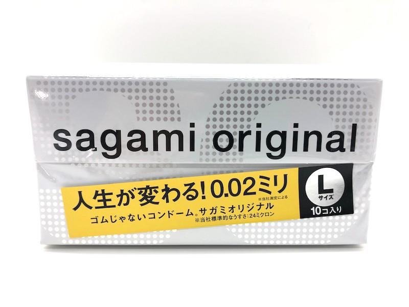 「サガミオリジナル002 Lサイズ」の箱(表)