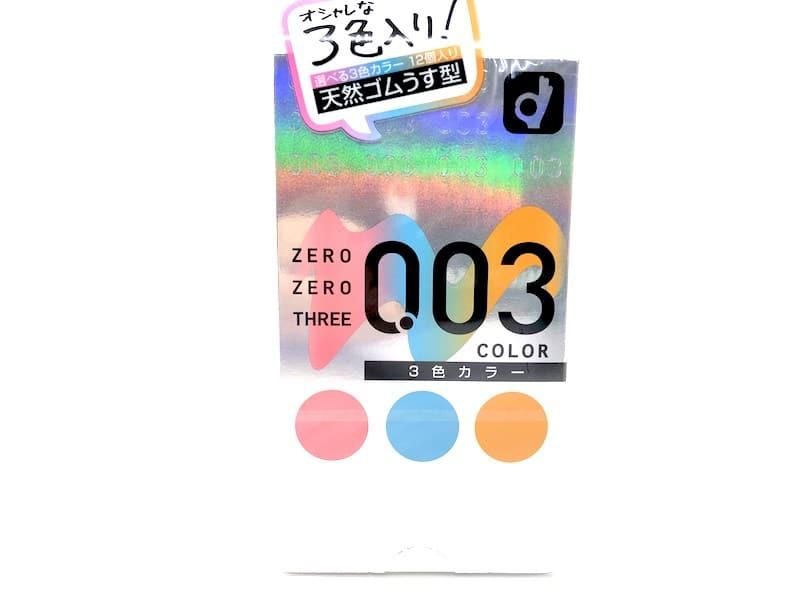 「オカモトゼロゼロスリー 0.03ミリ 3色カラー」の箱(表)