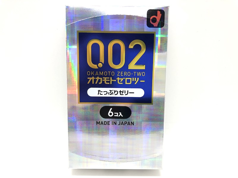 「オカモトゼロツー 0.02ミリ たっぷりゼリー」の箱(表)