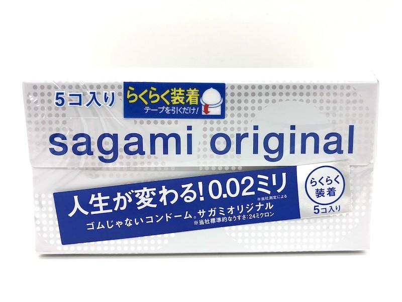 「サガミオリジナル002 クイック」の箱(表)