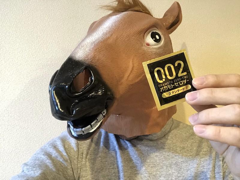 「オカモトゼロツー 0.02 スタンダード」を実際に付けてみた感想と体感を解説