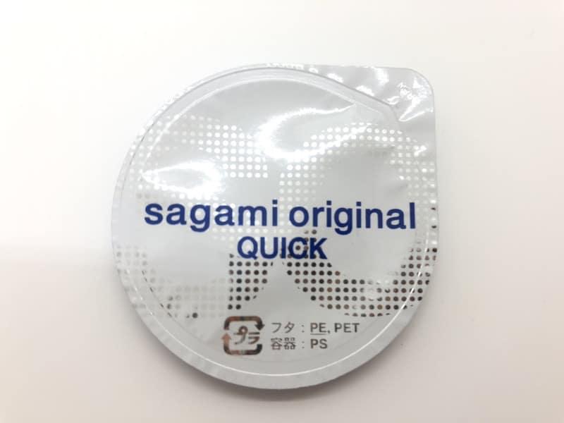 「サガミオリジナル002 クイック」のコンドーム袋(表)