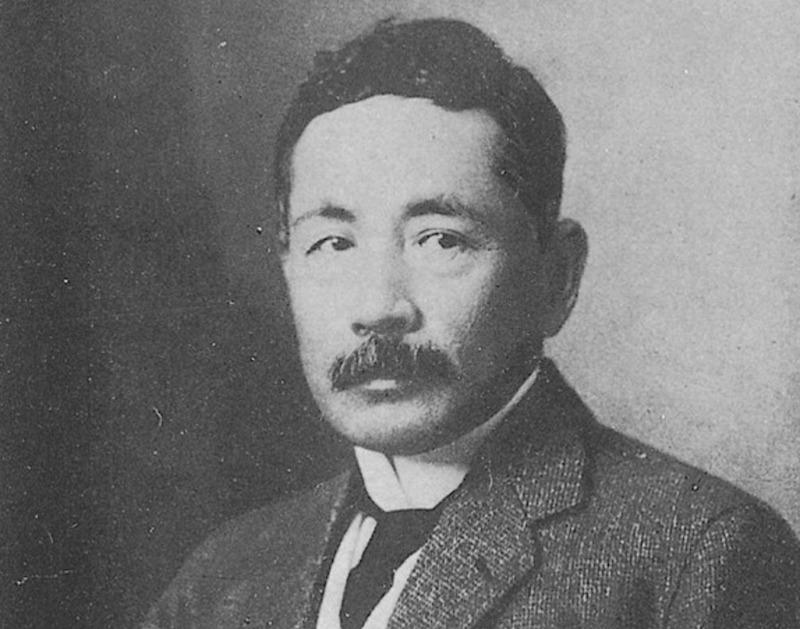 夏目漱石の脳は東大に保管されているという雑学
